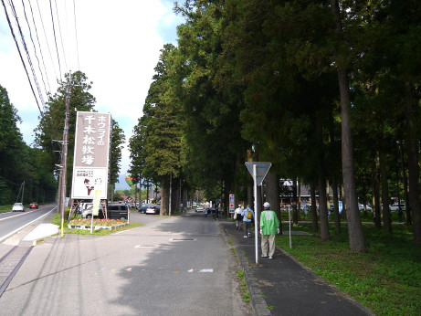 20131017_road01
