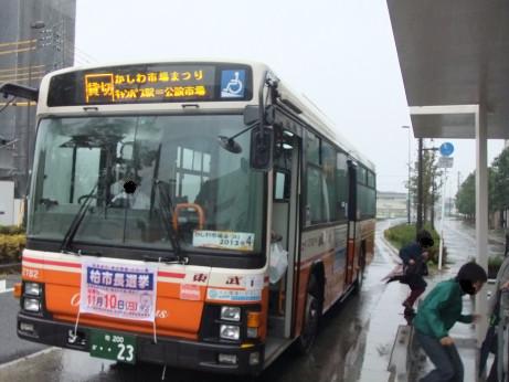 20131021_bus