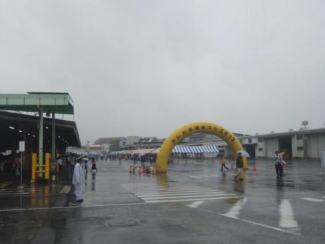 20131021_gate