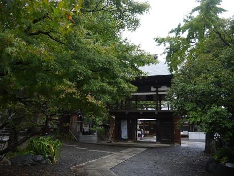 20131023_iouji2
