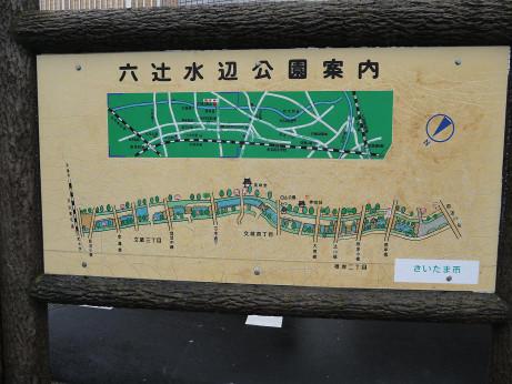 20131024_map