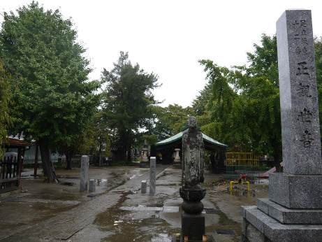 20131026_hirotaji