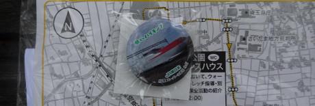 20131027_kan_batch