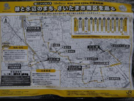 20131027_map