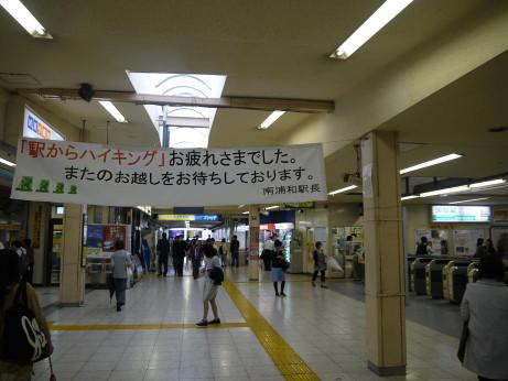 20131027_otukarasama