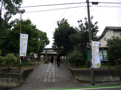 20131027_negishi_sinmeisya1