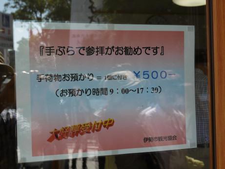 20131030_info1