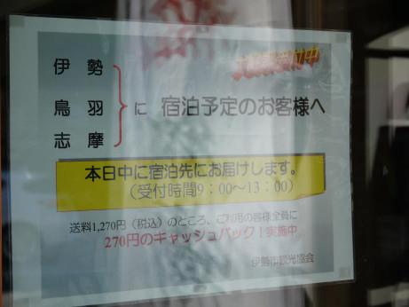 20131030_info2