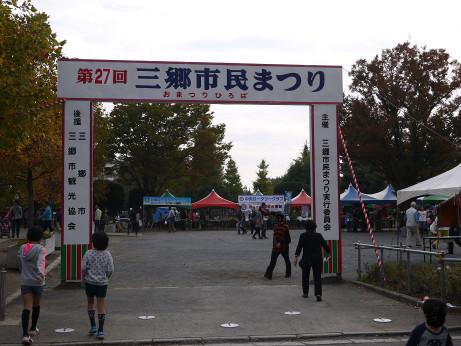 20131104_gate2