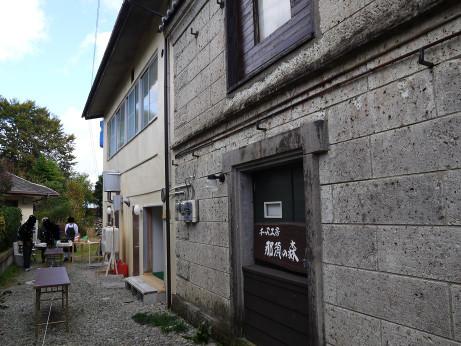 20131106_nasunomori