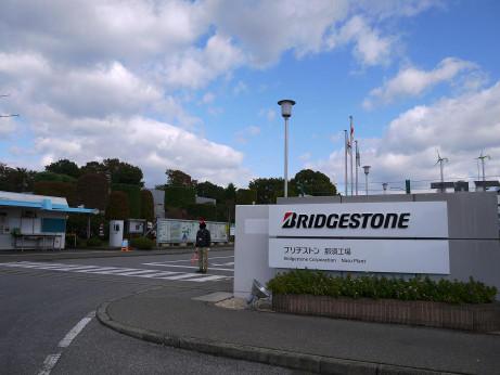 20131107_bridgestone_nasu_plant