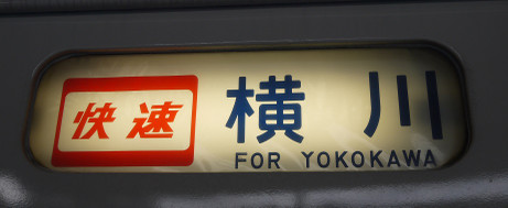 20131110_yukisakihyou1
