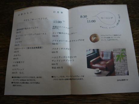 20131113_menu