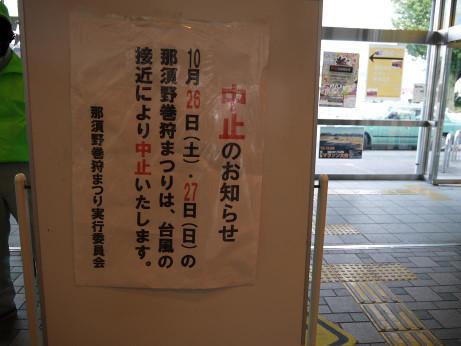 20131114_cyusi