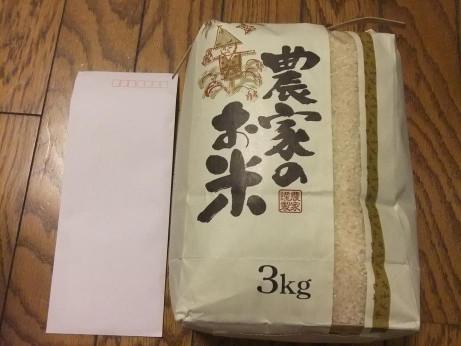 20131114_rice