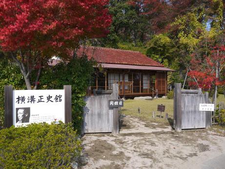 20131115_yokomizoseisikan