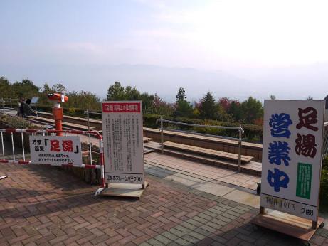 20131116_asiyu1