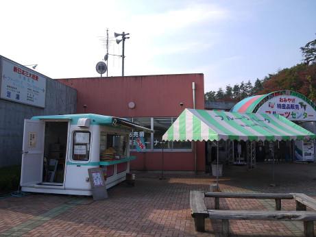 20131116_fruits_center