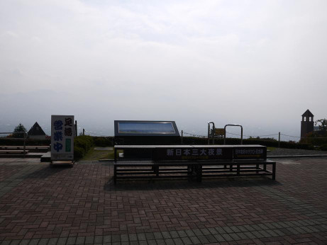 20131116_nagame2