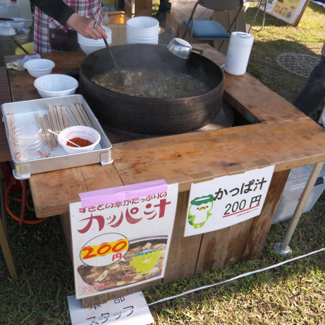 20131117_kappa_jiru