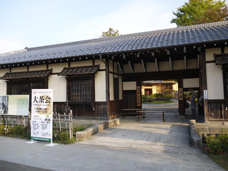 20131123_nezukinenkan1