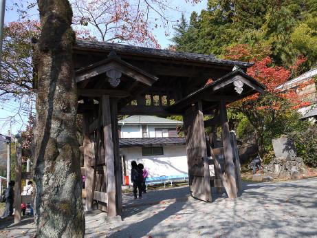 20131129_sekisyoato2
