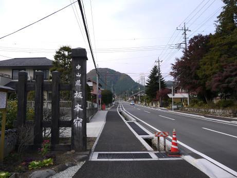 20131209_sakamotosyuku_mon