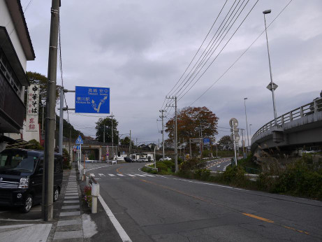 20131210_road6