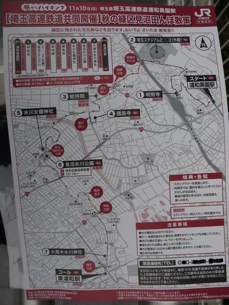 20131216_map