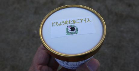 20131216_ice1