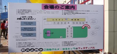 20131216_map2