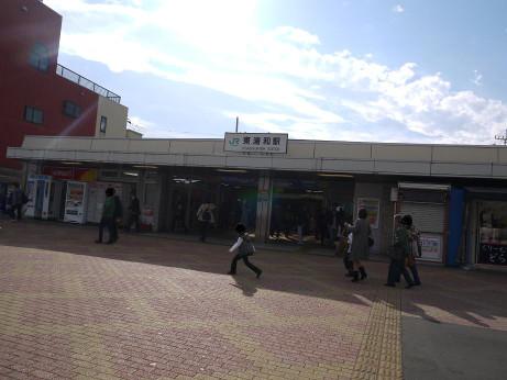 20131217_higasi_urawa_st