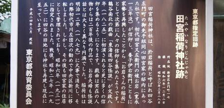20131219_setumei