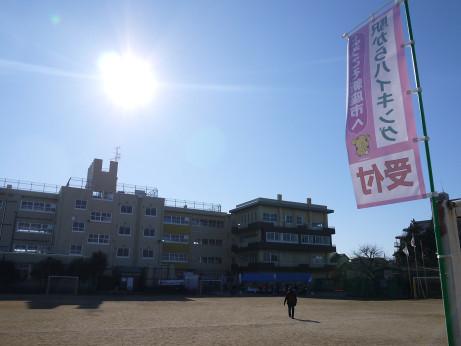 20131223_syougakkou1