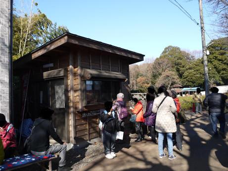 20131224_yaki_dango
