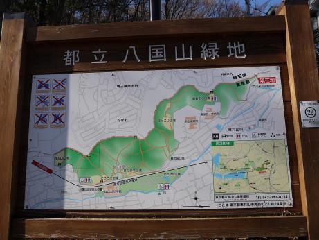 20140108_map