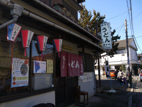 20140112_masuya