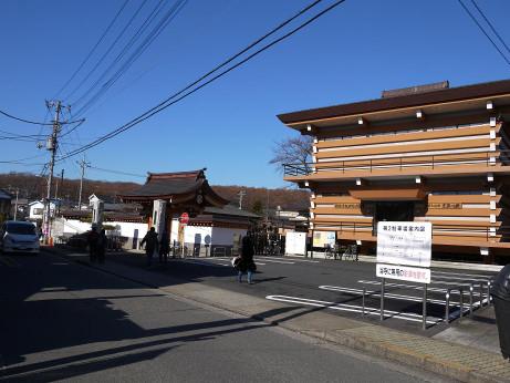 20140112_tokuzouji1