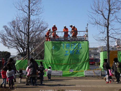 20140113_katazuke