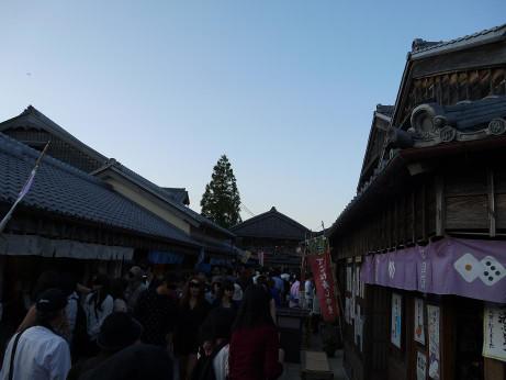 20140114_okage_yokocyou2