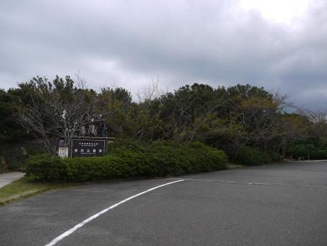 20140116_hakodayamaenti