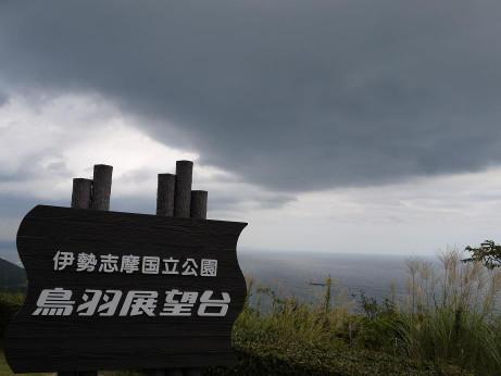 20140116_kanban
