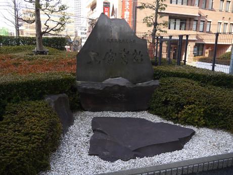 20140119_kinenhi