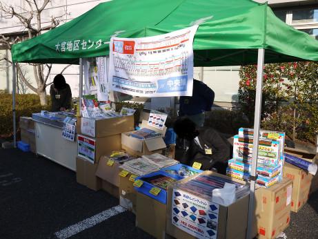 20140119_goods