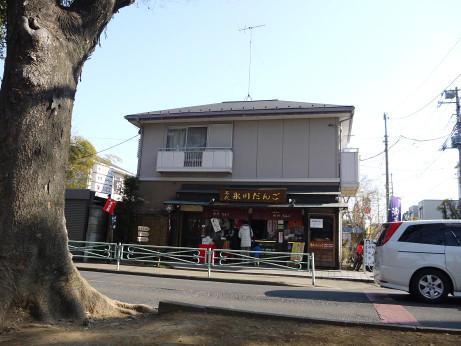 20140122_hikawa_dango