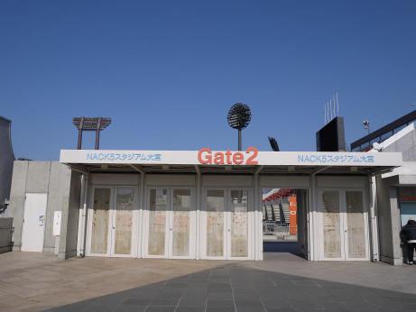 20140125_gate2