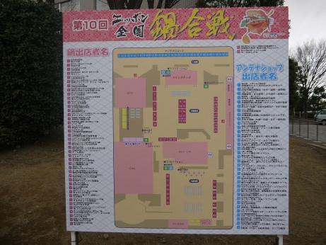 20140127_kaijyou_map