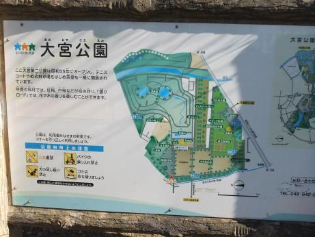 20140128_map