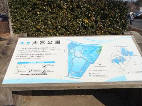 20140129_map