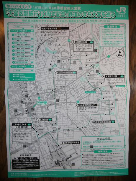 20140201_map